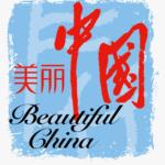 Logo Beautiful China